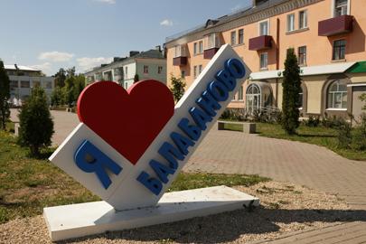 Строительство домов в Боровске, Балабаново, Ермолино